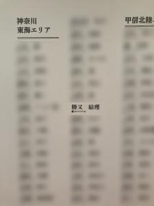 1B491DDB-29D9-465E-8314-FB35CFD30C36